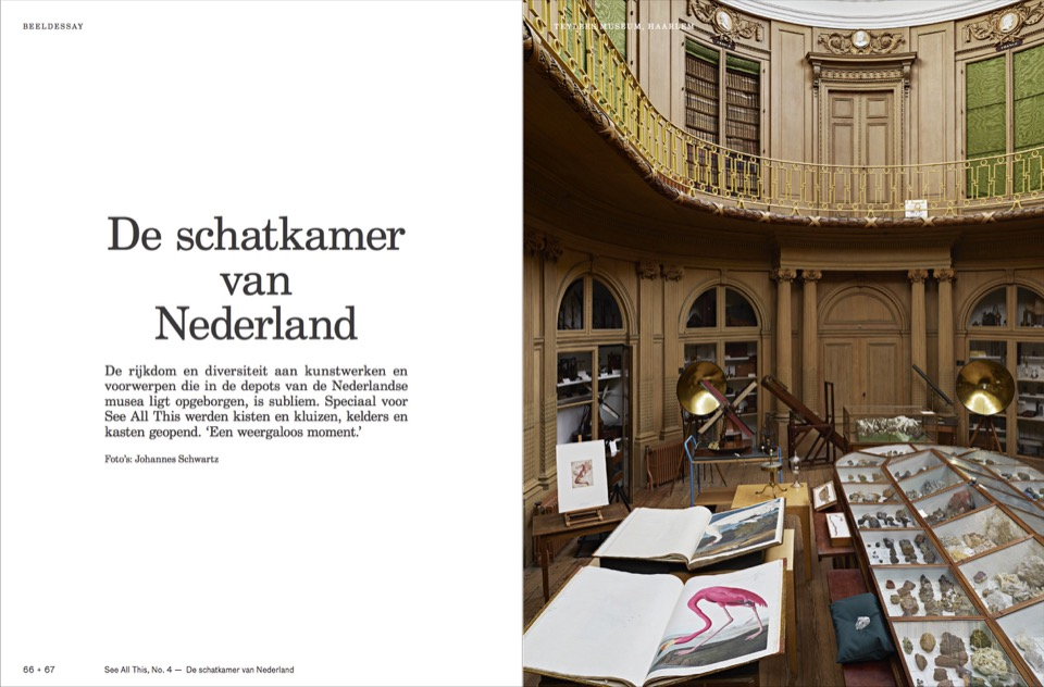 De schatkamer van Nederland