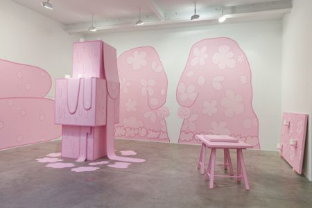 Lily van der Stokker | Friendly Good