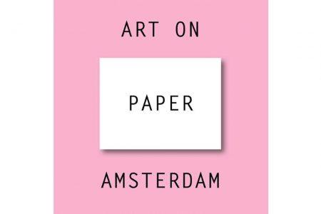 Art on Paper | Win kaarten voor de opening
