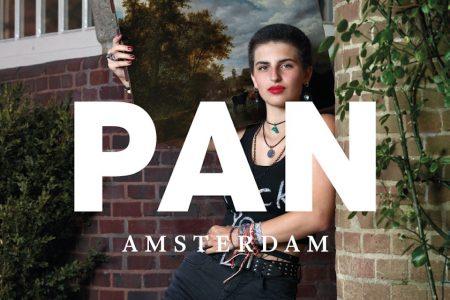 Geniale vrouwen op de PAN | Rondleiding See All This