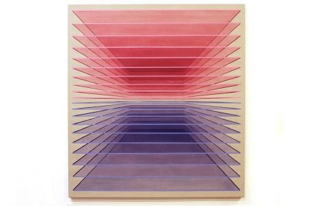 Shifting Perceptions | Daniel Mullen