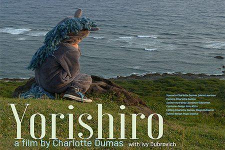 Charlotte Dumas: Yorishiro
